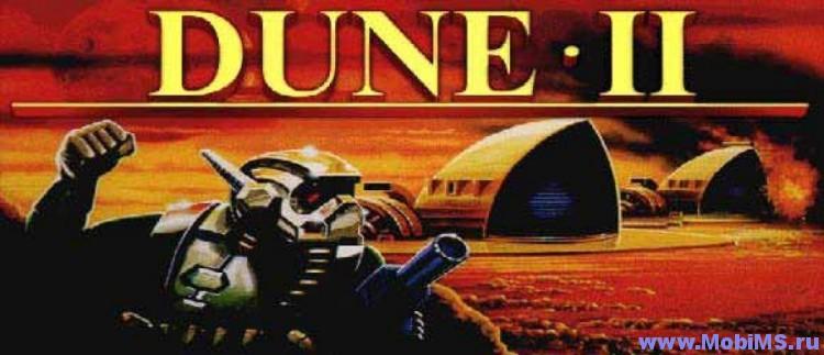 Игра Dune 2 для Android
