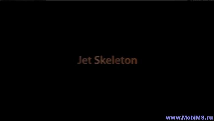 Игра Jet Skeleton для Android