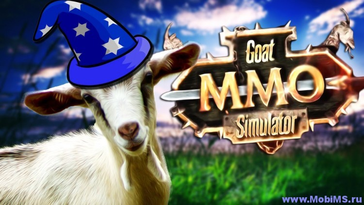 Игра Goat Simulator MMO SImulator для Android