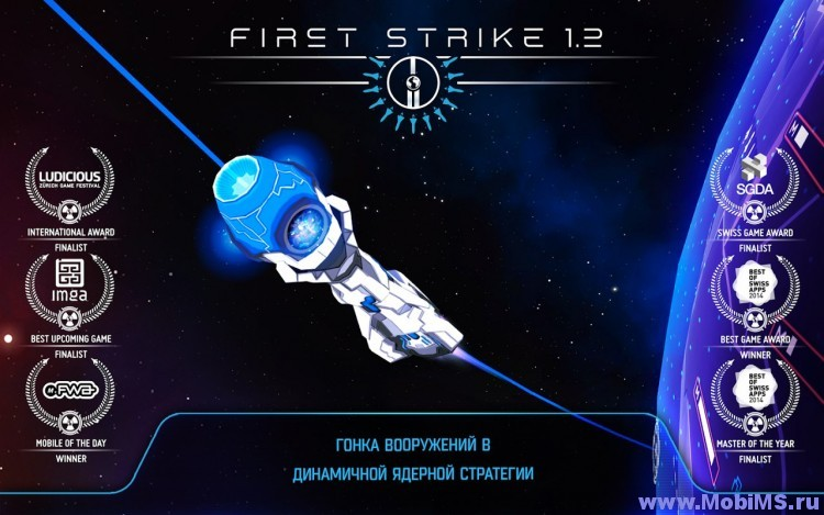 Игра First Strike для Android