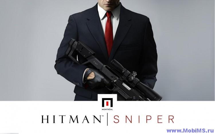 Игра Hitman: Sniper для Android