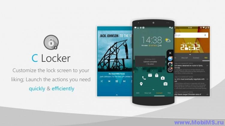 Приложение C Locker Pro для Android