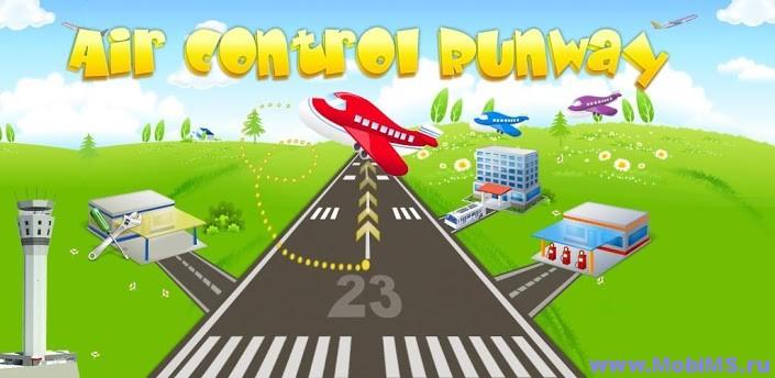 Игра Air Control для Android