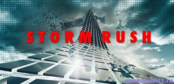Игра Storm Rush для Android