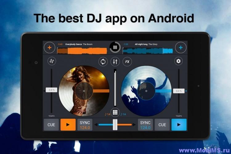 Приложение Cross DJ для Android