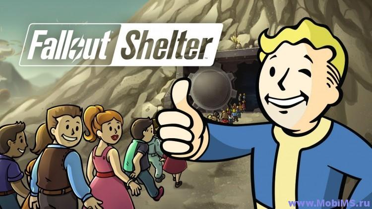 Игра Fallout Shelter - Мод на большое количество карт и кепсов для Android