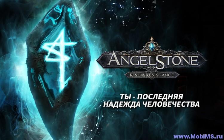 Игра Angel Stone для Android