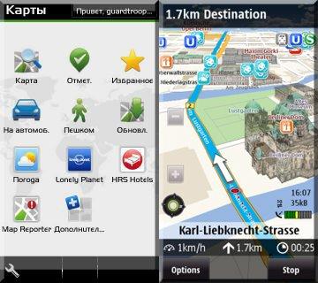 Скачать SymbianOS srcset=