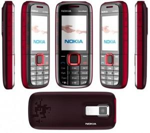 Прошивки для NOKIA 5130c-2 RM495 - Скачать прошивку к Нокиа 5130 XpressMusic