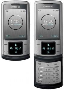 Прошивка для Samsung U900 Soul U900XEHD1