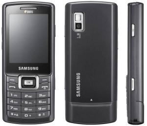 Прошивка для Samsung C5212 Duos C5212XEIK1