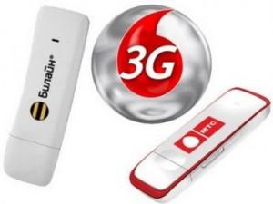 Разблокировка 3G модемов - Huawei Modem Unlocker