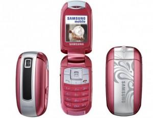 Прошивка для Samsung E570 E570XEGD1