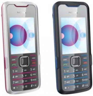 Прошивка для Nokia 7210 Supernova RM-436_Gr.RUS_sw-07.23_v7.00