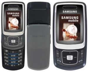 Прошивка для Samsung B520 B520XEHH1