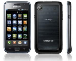 Прошивка для Samsung i9000 Galaxy S I9000XWJPB