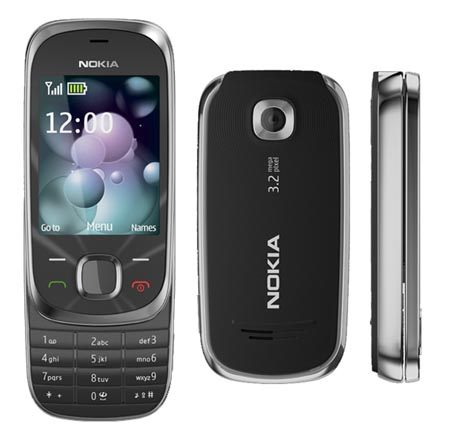 Прошивка для Nokia 7230 RM-604_Gr.RUS_sw-10.81  7230 RM-604_Gr.RUS_sw-10.81