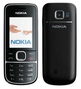 Прошивка для Nokia 2700c RM-561 Gr.RUS_sw-09.97