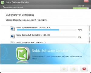 Nokia Software Updater 3.0.495
