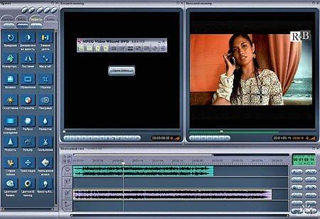 Womble MPEG Video Wizard DVD 4.0.4.114 + Rus + Help