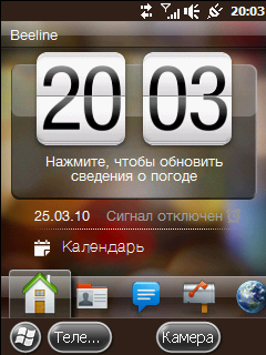 Прошивка для HTC T3333 Touch2 MEGA WM 6.5 OC CE 5.2.23547 (build 23547)