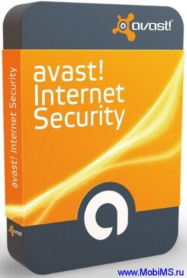 Avast! Free Antivirus 6.0.1119