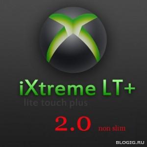 Скачать iXtreme LT+2.0 (non slim) / 0800 v.3.0 + JungleFlasher.0.1.88.Beta(280) [ Samsung / BENQ / LiteOn(025) ] бесплатно