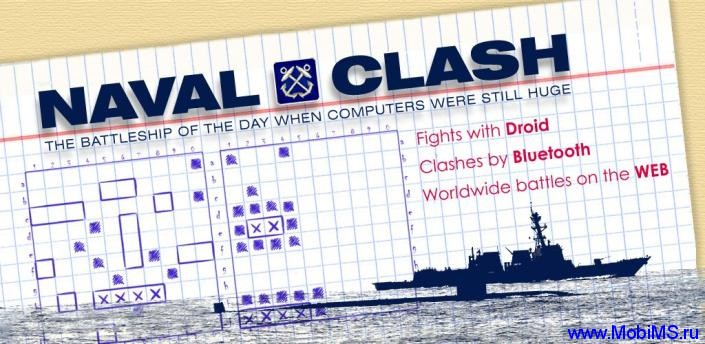 Naval Clash - морской бой на Android