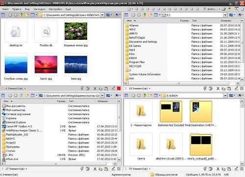 Файловый менеджер - Q-Dir 4.21