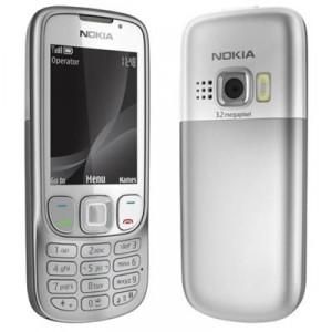 Прошивки для Nokia 6303i classic rm-638 CareDP 4.00