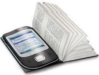 Сборник словарей для мобильных телефонов Java