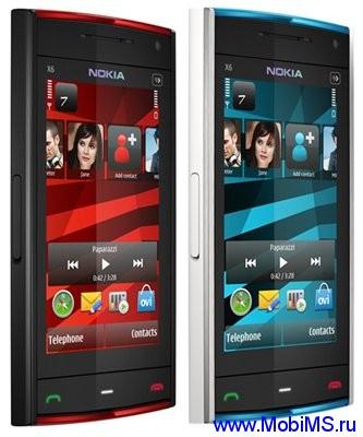 Прошивки для Nokia X6 RM-559