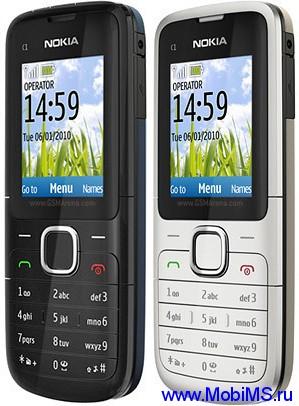 Прошивки для Nokia C1-01 RM-607