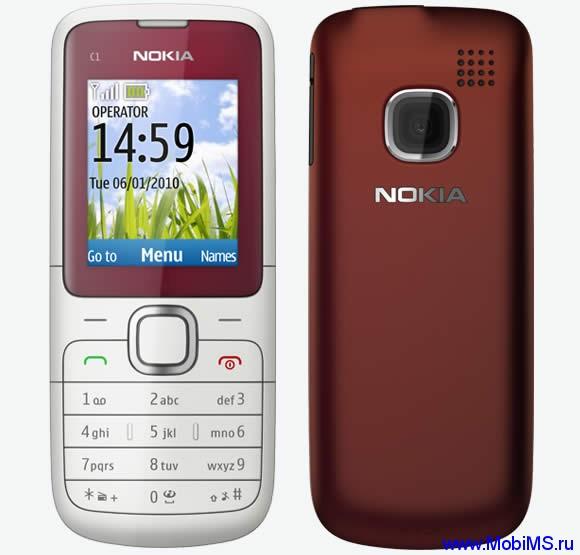 Прошивки для Nokia C1-01 RM-608