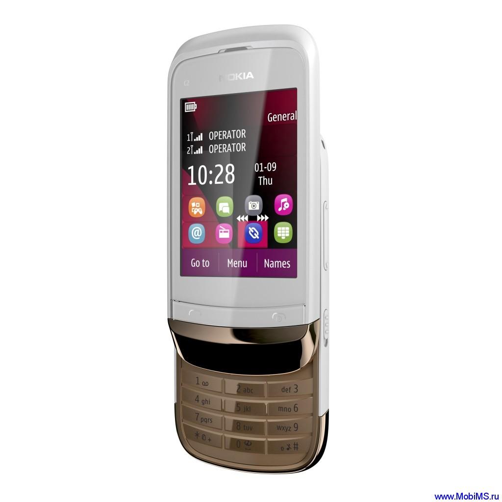 Прошивки для Nokia C2-03 RM-702