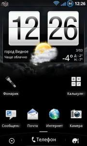 HTC Desire ReflexTSenseHD v1.8 (ПРОШИВКА) [2.2.1, 800x480]
