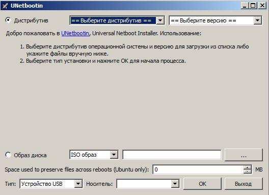 UNetbootin - Universal Netboot