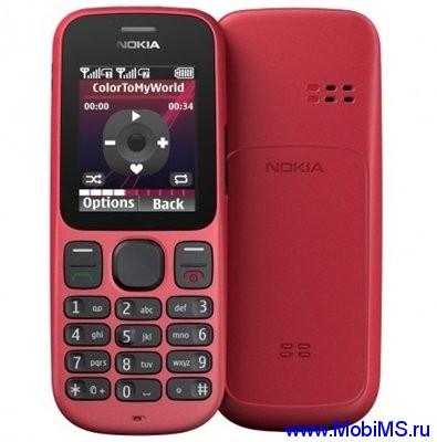 Прошивка для Nokia 101 - RM-769_dp_v_07_00_MCUSW06_25