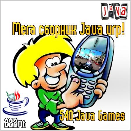 Мега сборник Java игр! (540 Java Games) 2011