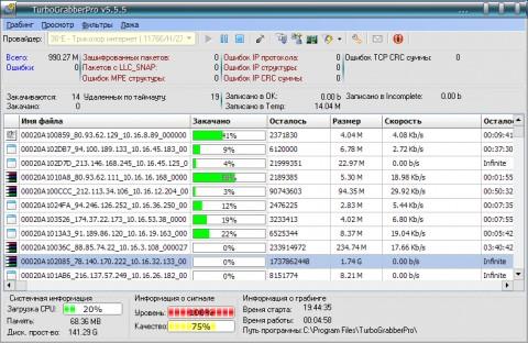 Turbograbber Pro v5.5.5