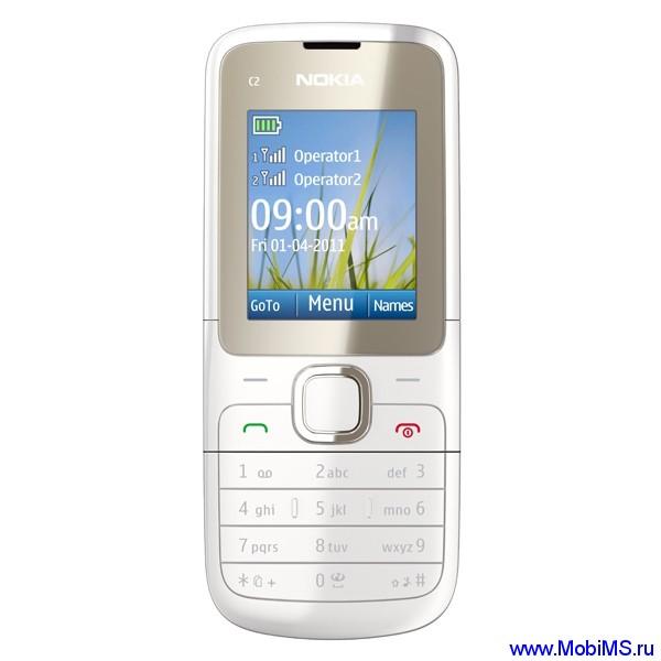Прошивки для Nokia C2-00 RM-704