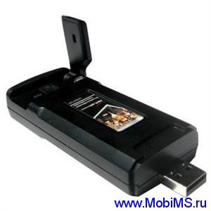 Driver for CDMA modem Novatel U720 (Seven) MobiLink 3 for CDMA modem Novatel S620\V620\U720\EX720\U727