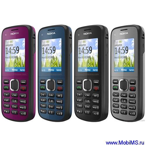 Прошивки для Nokia C1-02 RM-643