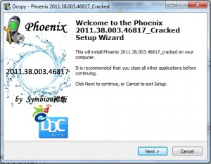 Phoenix Service Software 2011.38.3.46817 Cracked