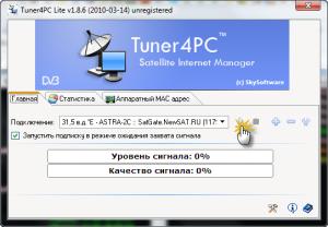 Tuner4PC 2.2