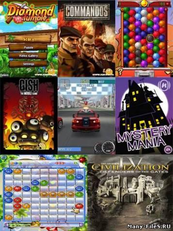 10 новинок-Игры для Nokia 5800, Nokia N97, Nokia 5530