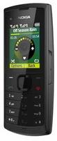 Nokia X1-01 RM-713 прошивка v05.39