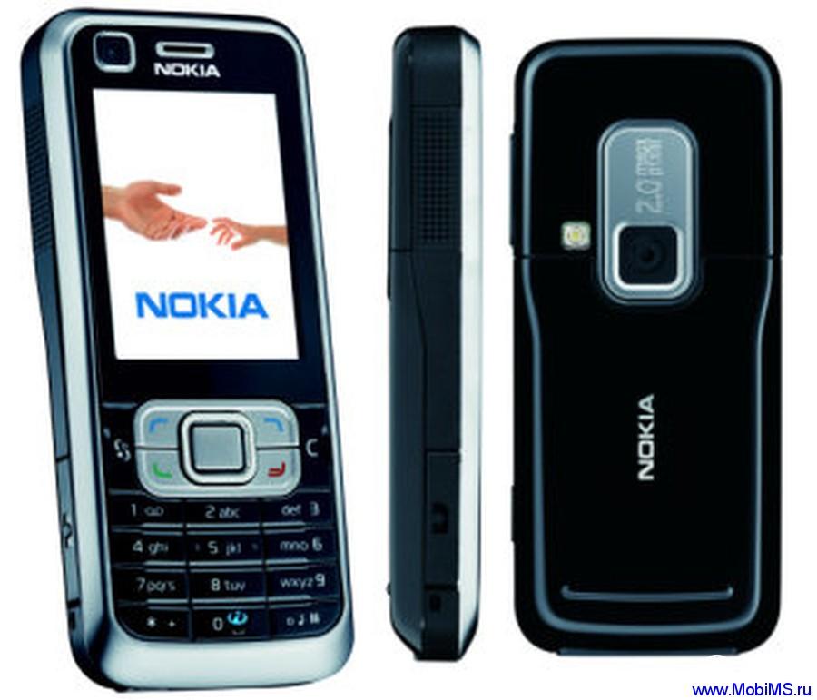 Прошивка для Nokia 6120c RM-243 v7.20