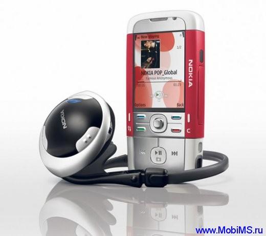 Прошивка для Nokia 5700 RM-230 v5.11 EMEA