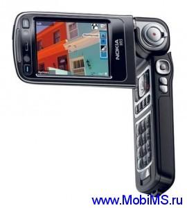 Прошивка для Nokia N93 SW RM-55 v20.0.058